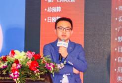 2017TFC:爱比数据赵旭辉 苹果搜索广告的实践报告与智能投放系统