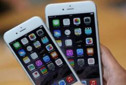 为未来移动设备提供真正的触觉反馈 苹果获屏幕形变新专利