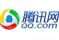腾讯2016年网络游戏收入708亿元 手游377亿元