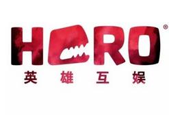 英雄互娱2016年度报告:营收9.36亿 净利润5.32亿