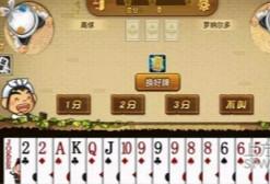《目光》:棋牌游戏强势崛起 受资本青睐 窗口期稍纵即逝