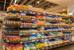 紧跟消费升级浪潮 中国大消费领域最受关注企业TOP30评选正式启动