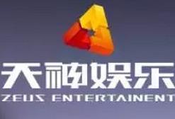 天神娱乐发布Q1财报:净利2.36亿元 同比增长118.12%