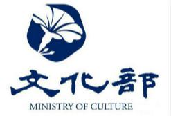 文化部要求公示网游抽卡与合成概率 5月1日起施行