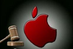 苹果:美国最高法院没必要再介入苹果三星专利诉讼