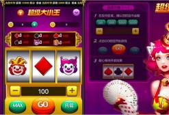 为什么涉赌网游平台 总是能让一些人欲罢不能