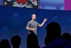 FB、谷歌、苹果等为何都热衷于AR?