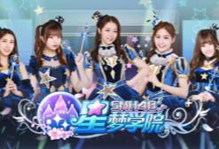 骏梦SNH48手游首测激活98% 流水有望大超RO预期