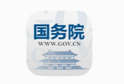国务院印发新一代人工智能发展规划 提六大重点任务
