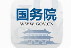 中国AI要达到世界领先水平 7位专家解读《新一代人工智能发展规划》