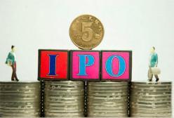 如何建立融资功能完备的IPO市场