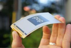 传苹果采购OLED屏幕生产设备,在台湾建OLED研发生产线