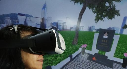 在虚拟墓园中纪念自己深爱的人 香港现VR墓园服务