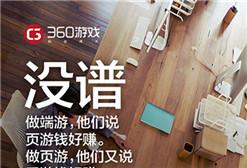 """2017星耀360放出""""五个没有""""悬念海报 全新政策即将发布"""