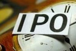 国务院发布682号令 IPO申报文件恐有变化
