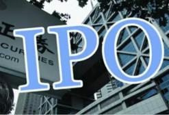 年内IPO数量超4年总和