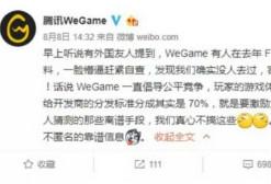 PC游戏平台风起潮涌:Steam、WeGame成围堵对象