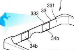 三星获全息AR眼镜新专利 可通过3D投影创建全息图像