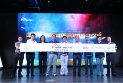 体育之窗布局数字体育产业 体育电竞赛事国际联盟在京成立