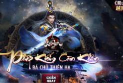 《蜀山世界》越南版正式上线  中国H5网游开启国际征程