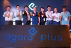 声网Agora.io引领多家厂商 启动全球首个实时互联网生态