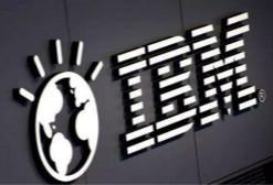 IBM或首次投资区块链公司