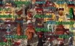 盛大游戏与亚拓士签订为期8年的《热血传奇》续约合同