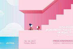 腾讯:《纪念碑谷2》安卓版11月6日全球上线