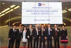 百奥家庭互动旗下小云熊与美国麻省理工学院全球产业联盟签署战略合作协议