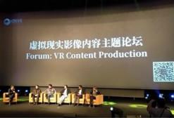 IP、线下、商业化……VR电影将走向何方?