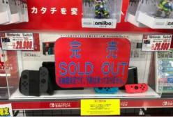 日本人现在最爱游戏主机是它:销量是PS4四倍