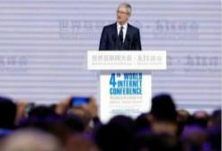 库克:中国开发者在AppStore收入1120亿 全球第一