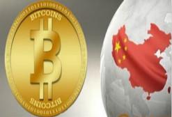 """中国央行副行长:相信比特币终将会""""死去"""""""