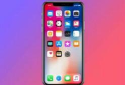 明年 iPhone X 要用?苹果屏下指纹识别专利曝光!