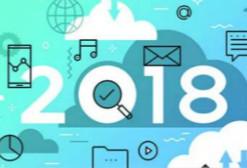2018 年 App 行业会如何发展?