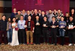2017IMGA中国颁奖盛典收官 14款手游斩获中国好游戏!