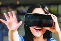 苹果获智能眼镜眼动追踪专利,来自自家收购的眼动追踪公司SMI
