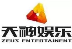传天神娱乐正开发区块链卡牌手游 预计2018年内上线