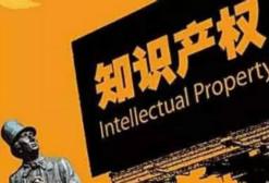 国家版权局曝光2017年20起网络侵权案:7案件涉游戏业