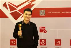 "AdTiming荣获金茶奖""2017年度最佳移动游戏服务商"""