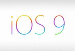 苹果回应iOS 9源代码遭泄露:普通用户不必担心