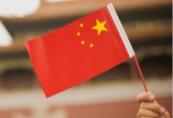谷歌已同三家设备制造商展开合作,希望将其AR服务带入中国