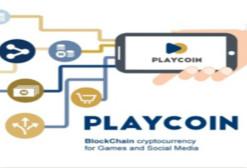 PlayCoin携手Qtum共同打造新一代游戏创作平台