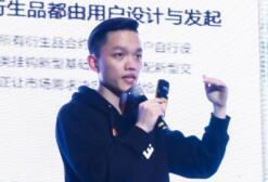 TokenSky首尔站:方图创始人&CEO蔡良滨 全球首个分布式风险对冲区块链