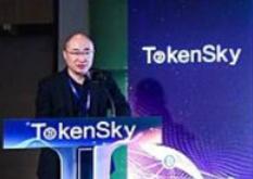 CSDN副总裁孟岩:开启通证经济的大幕