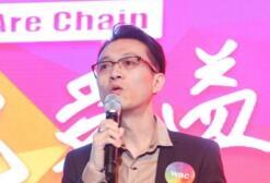 TokenSky首尔站:全民链CEO郑宇 全民通证经济下的社交区块链
