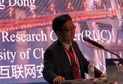 中国人民大学金融科技与互联网安全研究中心主任杨东:中日韩三国在区块链领域逐渐引领世界