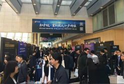 TokenSky首尔站大会15日精彩预告  不容错过