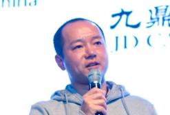 TokenSky首尔站: 九鼎投资董事长孙健 2018投资年回报率低于2017年
