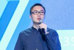 TokenSky首尔站: Linkcoin首席技术官 2018年场外交易量预计超50亿